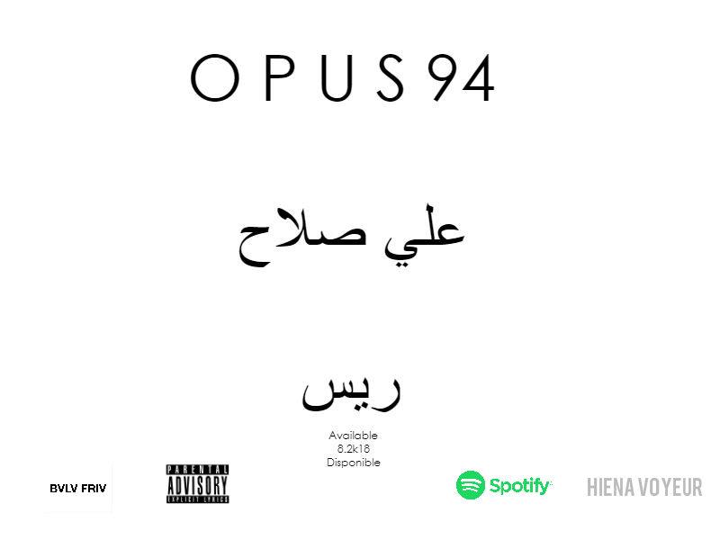 opus 94 teaser cover